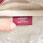 Hermès_Victoria_Clemence_rouge_palladium LOGOpsd Kopie