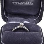 Tiffany & Co Ring Verlobungs Silber mit schtein 1 Kopie