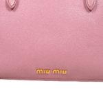 Miu_Miu_Handbag_leather_Pink__gold_3 Kopie