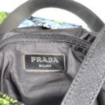 Prada_nylon_flower_bag_blue_black_green_2 Kopie