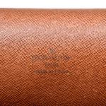 Louis Vuitton Musette LV Monogram_9 Kopie