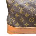 Louis Vuitton Sac Noe Monogram LV_2 Kopie