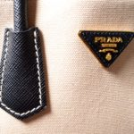 Prada Galliera Double Zip canvas beige blue saffiano leather with crossbody stripe_9 Kopie