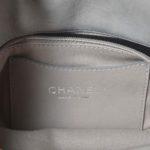 Chanel bag white grey silver nappaleather_3 Kopie