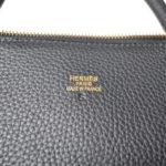 Hermes Bolide 45 travel bag black ardenne leather gold hardware_9 Kopie