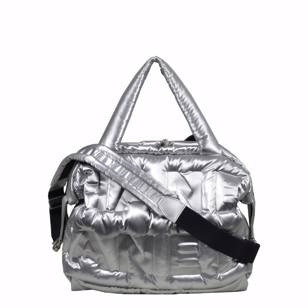 Chanel Shopper Bag Nylon Silver ( 40 x25 x30 ) 2