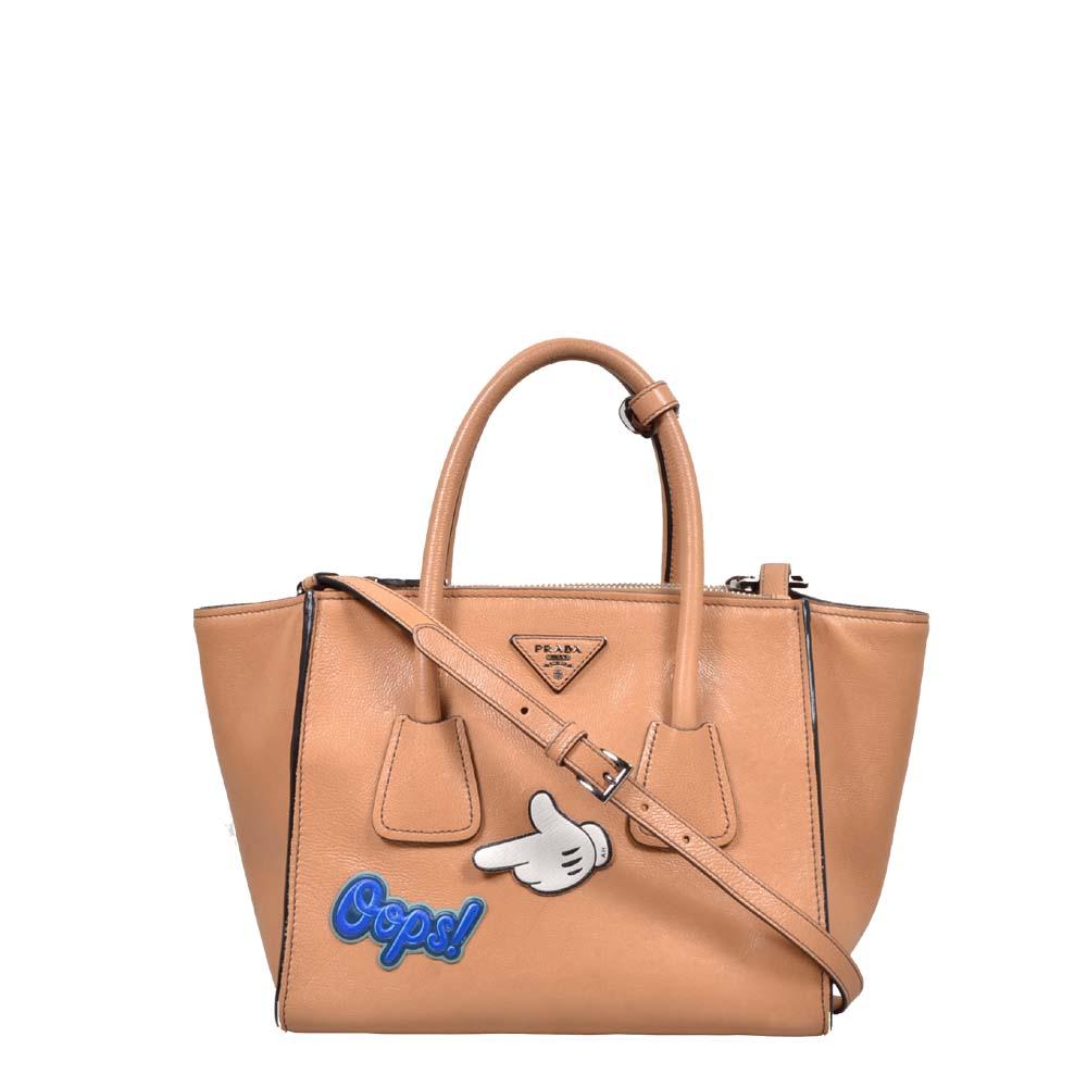 Prada Shopping Bag leather beige Oops ( 27 x 21 x 13 ) 800 Kopie