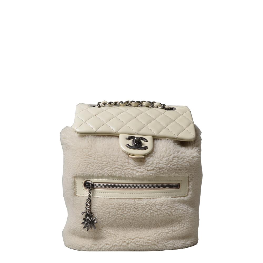 Chanel Bagpack lambskin off-white silver ( ) Kopie