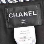 Chanel Mantel Coat blue white (5)